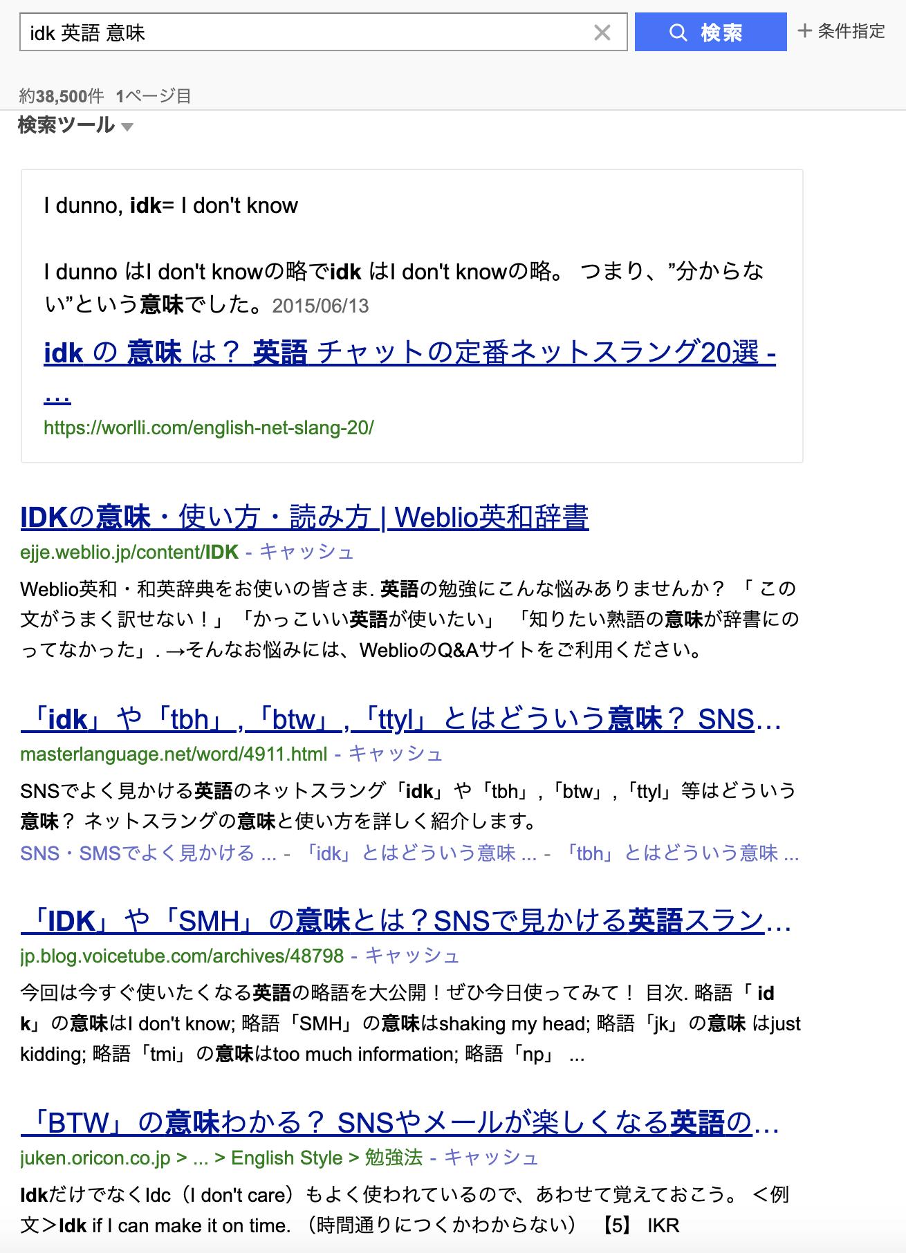 ブログ, 記事, タイトル